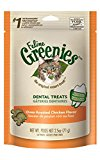 FELINE GREENIES Dental Treats for Cats Oven Roasted Chicken Flavor 2.25 oz.