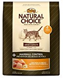 Natural Choice Hairball Control Adult Dry Cat Food, Cat Chicken and Whole Brown Rice, 14 lbs. by Nutro