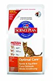Hill's Cat Food Adult with Lamb Dry Mix 2 kg