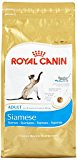 Royal Canin Dry Cat Food Siamese Cat 38 2 Kg