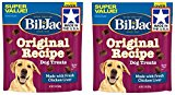 Bil-Jac Liver Dog Treats (2 Pack of 20 Oz.)
